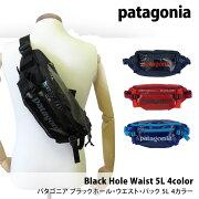 パタゴニアバッグpatagoniaブラックホール・ウエスト・パック5L49281BlackHoleWaist軽量撥水通勤通学アウトドアワンショルダーバッグメンズレディースボディバッグ