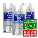 OPP袋 A4 テープ付 1000枚 225x310mm T-A-4