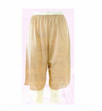 【送料無料】スカート丈は、55cmペチコート (キュロット型)ノンレースブラウン・ブラックとても軽く、快適な着ごこちです。M・L・LL (ポリエステル100%)