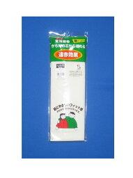 【送料無料】グンゼ 遠赤綿腹巻 M・Lストレート型 綿95%ポリエステル4% ポリウレタン1%男女兼用 白・ベージュ・水色ストーマのカバーにも使用できます。