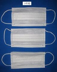 入荷分売切れ次第即終了!!【送料無料】3枚組不織布3層構造マスク使い切り大人用普通サイズ※この商品は、転売品ではありません。
