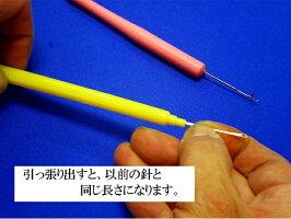 【送料無料】タッピ針値札の取り付けに「かけはぎ」に針先がとても細いので生地を痛めることが有りません。