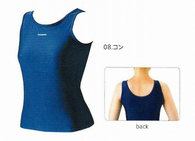 【送料無料】日本製女の子スクール水着袖なしセパレーツ101500110?120セパレートの上着だけです。学校の授業で使用できる紺のスイムウエアです。