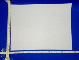 【送料無料】体操着用ゼッケン24×18cmノリ付き(アイロンで貼り付けるタイプ)ブロード生地