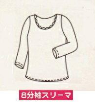 【送料無料】綿100% 子供用肌着女の子用 長袖シャツ 100〜160子供肌着/子供防寒/長袖 子供/防寒肌着/温かい 肌着/子供インナー/スキー用肌着/スノボ用肌着/綿100%子供肌着/こども防寒インナー/子ども8分袖インナー