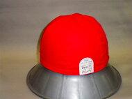 【送料無料】つばなし紅白帽子丈夫な生地。小学校で使います。M・L