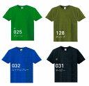 【送料無料】S・M・L・XLグリーン系 カラー無地半袖Tシャツ 5.0オンス 綿100%DM-030 ユニフォーム等にもどうぞ。