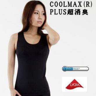Coolmax 汗漬防止女裝舒展、 除臭、 抗菌、 除臭 CoolMax 加上超級除臭女士背心和黑色 02P01Mar15