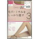 福助 Fukuske DAILY満足 デイリー 毛穴 くすみをしっかり隠す ストッキング M-L ヌーディベージュ 1セット 3足組×2
