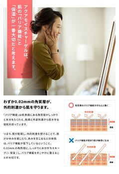 肌〇アクアモイスチャーゲルエアレスカートリッジs430肌のバリア機能と保湿を大切にしています。