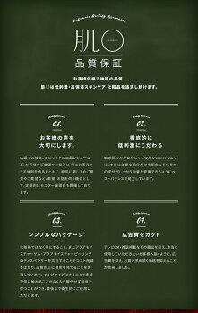 肌〇エアレスカートリッジs430品質保証