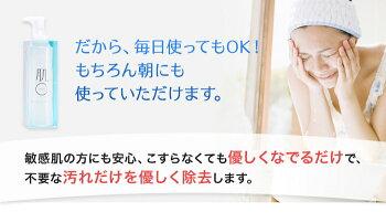肌○アクアモイスチャーピーリング洗顔後イメージ