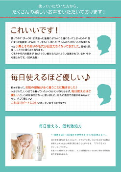 肌○アクアモイスチャーピーリング使用したお客様の声イメージ