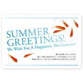 【私製はがき30枚】暑中見舞いはがきSSA-11夏挨拶状暑中見舞いハガキ暑中はがき暑中葉書