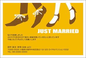 【差出人印刷込み30枚】結婚報告はがき・お知らせWMS-07結婚報告葉書結婚ハガキ写真なし