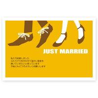 【私製はがき10枚】結婚報告・お知らせはがきWMS-07