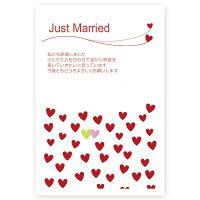【私製はがき10枚】結婚報告・お知らせはがきWMS-39