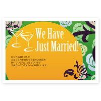 【私製はがき10枚】結婚報告・お知らせはがきWMS-41