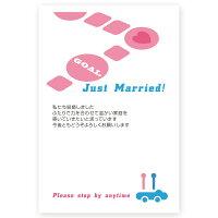 【私製はがき10枚】結婚報告・お知らせはがきWMS-48