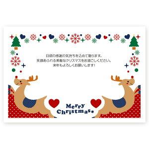 【私製はがき 30枚】クリスマスカード XS-22 カード クリスマス ハガキ 印刷 Xmasカード 葉書