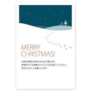 【官製はがき 10枚】クリスマスカード XS-49 カード クリスマス ハガキ 印刷 Xmasカード 葉書