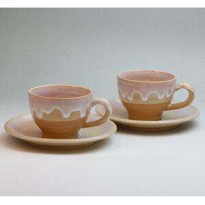 萩焼 萩の雫珈琲ペア(化粧箱) Hagi yaki Shizuku cup&saucer 2set made in Japan. Japanese pottery.