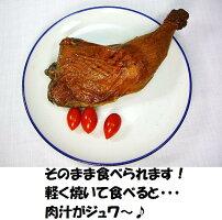 無添加スモークチキン骨付き足♪国産の原材料で、8日間かけて作る本格派スモークチキン★広島産鶏肉★
