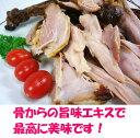 無添加スモークチキンレッグ 骨付き足♪クリスマスチキン【取り寄せ】無薬で育てた広島産 鶏肉を使用した自家製スローフード★手作りの鶏の燻製(くんせい)です♪【三原市特産品】【ご当地グルメ】 3