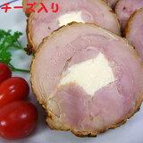 無添加スモークチキンチーズ入り♪国産の原材料で、8日間かけて作る本格派スモークチキン★広島産鶏肉★