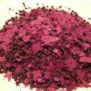 焼き芋の香ばしさとまろやかな甘みが楽しめます。紅茶 焼き紫いも 50g