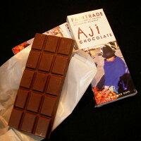 アヒチョコレートバー