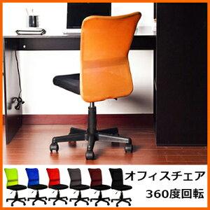 オフィスチェアー オフィス メッシュ デスクチェアー パソコンチェアー チェアー