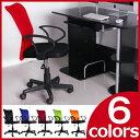 オフィスチェア オフィスチェアー メッシュ デスクチェアー パソコンチェ...