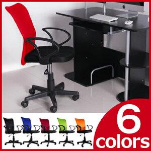 オフィス オフィスチェアー メッシュ デスクチェアー パソコンチェアー チェアー
