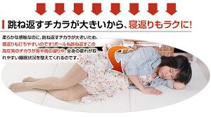 (OSLEEP)【OSJ限定の極厚8cm】高反発マットレス高密度30D高反発ウレタン(アイボリーシングル)三つ折りタイプ収納便利手持ち付き腰痛肩こり対策
