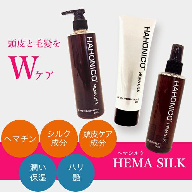 ハホニコ ハッピーライフヘマシルク 頭皮の化粧水