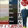 【セミオーダー仕立て】作務衣7870(楊柳)さむえサムエ夏用男性用女性用メンズレディース(M・L)上下セットポリエステル