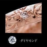 【ダイヤモンド】【オーダーメイド】0.02カラットダイヤモンド(セッティング料込み)