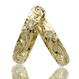 ハワイアンジュエリー リング 14K ゴールド Laule'a ラウレア オーダーメイド レディース 女性 メンズ 男性 ペアリング 指輪 ハワジュ バレル リング 4mm幅 1.5mm厚【無料刻印】【送料無料】OGR005-4mm