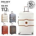 【期間限定10%OFF】スーツケース DELSEY デルセー スーツ ...