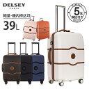 DELSEY デルセー スーツケース 機内持ち込み 小型 S...