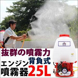 電池や手動よりもパワフルパワー 噴霧器 噴霧機 動力噴霧器 動力噴霧機 動噴 背負式動噴エンジ...