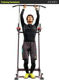 ぶらさがり健康器懸垂腕立て伏せディップスプッシュアップバーチカルニーレイズスポーツアウトドアスポーツ器具フィットネストレーニング