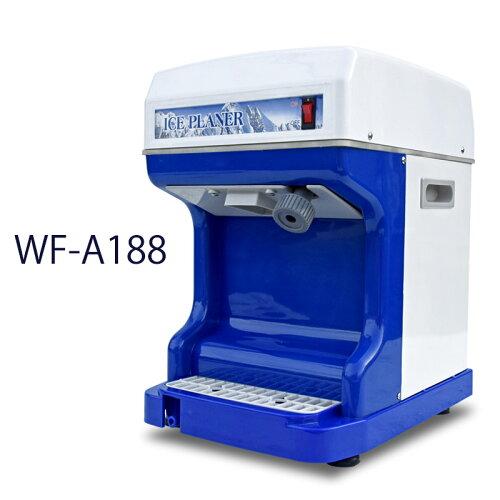 かき氷機 かき氷器 ふわふわ バラ氷対応 電動 業務用 家庭用 兼用 WF-A188 [ かき氷機...