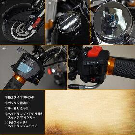 ハイガーミニアメリカンバイク50cc4サイクルチョッパーバイククアラシックバイクKXD009