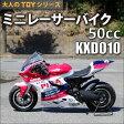 ミニレーサーバイク レーシングバイク 50cc 4サイクル ポケットバイク KXD010【 送料無料 0113_flash 16 】