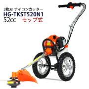 草刈り機 エンジン サイクル ブラッシュ カッター