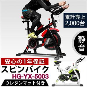 フィットネスバイク トレーニング ランナー スピニングバイク スピナーバイク おすすめ