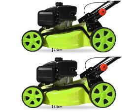 芝刈り機芝刈機ガーデニング庭グラウンド花ガーデンDIY用具・工具