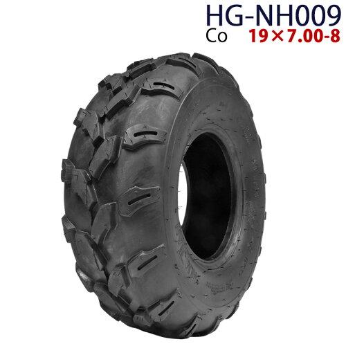 四輪バギー ATV タイヤのみだけ 8インチ 19×7.00-8 HG-NH009 ハイガー...